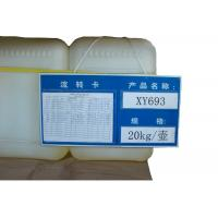 Quality CAS 3101 60 8 P Tert Butylphenyl Glycidyl Ether C13H18O2 MF APHA ≤ 60 for sale