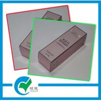 Quality PET Foil Stamping Cosmetic Cardboard Packaging Boxes Quality Shinny Logo for sale