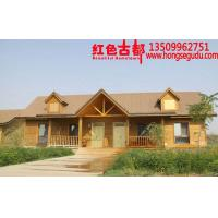 Quality Supply Hot Sale Log Cabin,Hot Line,Customized Wooden Cabin. Hot Line 0086-18927743221 . for sale