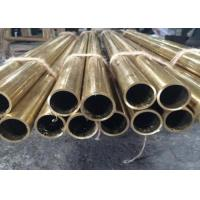 Quality GB/T 5231-2012 H85 Brass Tubing / Seamless Copper Tube For Condenser OD 19.5cm for sale