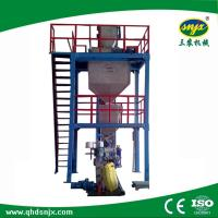 China Agricultural Water Soluble Fertilizer Production Line on sale