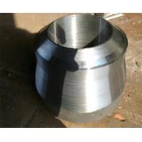 Quality Heavy wall thickness alloy steel pipe reducer for power plant , concentric reducer for sale