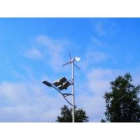 Quality Energy Saving 300W 10M Hybrid Wind - Solar LED Street Lighting for sale