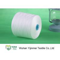 Buy 20s/2 - 60s/3 Low Shrink Spun Polyester Yarn High Tenacity Polyester Yarn Durable at wholesale prices