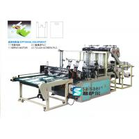 China High Speed Bottom Sealing And Cutting Machine Six Lines Easy Operation on sale