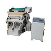 Quality Hot Foil Stamping Machine 750 MODEL for sale