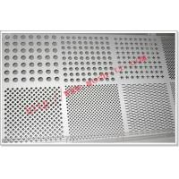 China Stainless Steel Punching Hole Mesh on sale