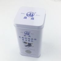Quality Custom Food Grade Square Plain Empty Cookie Tins Can Packaging for sale