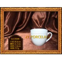 Quality Super White Ceramic Cup And Saucer , Cup Saucer Set With Backstamp 212 Gram Weight for sale