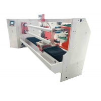 China PVC Electrical Adhesive 1300mm Tape Roll Cutting Machine on sale