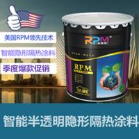 Quality Translucent Heat Insulation Paint Coating 20l Exterior Wall Tile Insulation Paint RPM 802 for sale