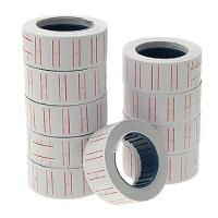 Quality self-adhesive label ( sticker paper ) blank label for sale