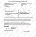 Dongguan Jimei Metal Package Co., Ltd. Certifications