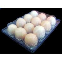 Quality shenzhen factory supply stock egg tray 12 holes for sale