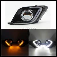 Buy cheap SMD LED Daytime Running Light For Mazda 3 Axela with turn signal light LED DRL from wholesalers