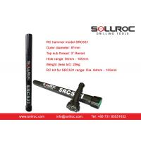 """Quality SRC531 Rock Drilling Tools Reverse Circulation Drilling Hammer For Thread 3"""" Remet for sale"""