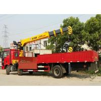 Quality XCMG superior 12 Ton Boom Truck Loader Crane 14.5m Lifting Height for sale