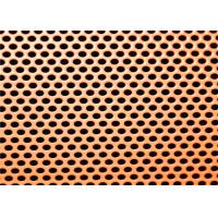 Quality Colourful Aluminum And Iron Perforated Sheet Metal Powder Coated Surface for sale