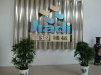 Shanghai Jiadi Machinery Co., Ltd