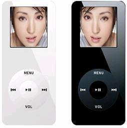 China MP4 Player(TC-004) on sale