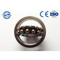 1209K Self Aligning Ball Bearing 1209K 45mm X 85mm X 19mm 0.459 KG For Water Pump