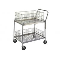 "Buy cheap Silver Rolling Mail Cart 30""L X 23""W X 38""H Chrome Finish 18 Gauge Steel from wholesalers"