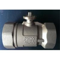 Quality Motorised 3 Way Ball Valve DN20 Medium Pressure For HVAC / Heating System for sale
