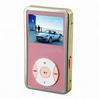 Quality MP4 Players, with 1.8-inch TFT LCD Color Display, 256/512MB/1/2/4/8GB Built-in Flash Memory for sale
