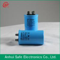 Buy cheap 440vac capacitor from wholesalers
