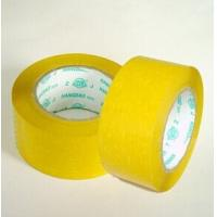 adhesive Bopp industrial workshop box Sealing Water Activated tape