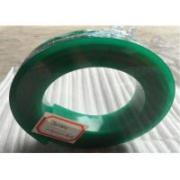 Quality Hardness Shore 75A Screen Printing Squeegee Green Color 7mm * 40mm * 4000 Mm for sale