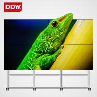 Buy cheap 55inch 2x2 3.5mm video wall from wholesalers