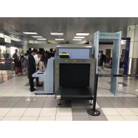 Quality Conveyor Belt Security X Ray Luggage Scanner / Screening Machine For Airport for sale