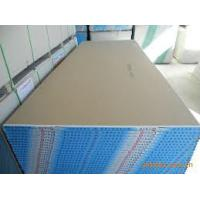 Buy cheap china decorative gypsum boards 2700*1200*13mm from wholesalers