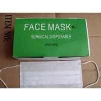 Quality OEM Disposable Medical Face Masks, Surgical Disposable with Mask Earloop Ties for sale