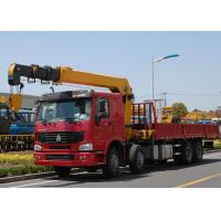 Durable Truck Mounted Telescopic Boom Truck Crane 3955 kg For City Construction