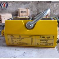 Quality PML-10 Permanent Magnetic Lifter for sale