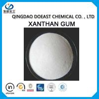 White Powder Xanthan Gum Uses In Food , High Purity XC Polymer HS 3913900