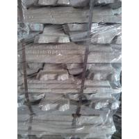 Buy cheap Aluminum ingots 99.7% from Fubang company from wholesalers