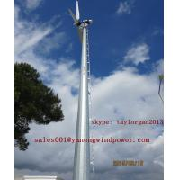 China 20kw wind turbineprices with 12 m rotordiameter, BFD 12-20KW wind generator on sale