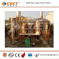 China bar/hotel/home beer brewing equipment on sale