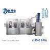 Buy cheap PET Bottle 32 Head Filling Machine , Durable Quantitative Filling Machine from wholesalers