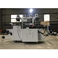 China Automatic Adhesive Label Cutting Machine ±0.10mm Accuracy CE Compliant on sale