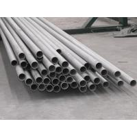 Buy Inconel 718 UNS N07718 Astm Stainless Steel Pipe Approved ISO, BV, SGS at wholesale prices