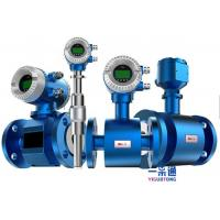Variable Area DN500 Flange Type Digital Water Flow Meter In Blue Color