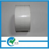 Quality Adhesive Waterproof  Aluminizing Foil Paper Custom Roll Labels for sale