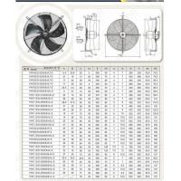China YWF500 Series Axial Fans on sale