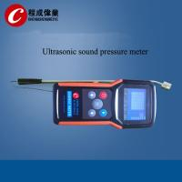 Quality High Efficiency Ultrasonic Sound Pressure Level Meter With Long Time Use for sale