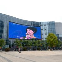 Quality Giant And Curved Square Led Display , Super Slim Flexible Led Video Screen for sale