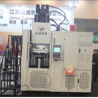 Buy cheap Dumbbell Rubber Injection Moulding Machine Can Be Customized Worktable from wholesalers